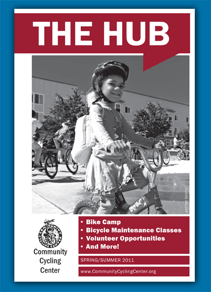 Hub front cover